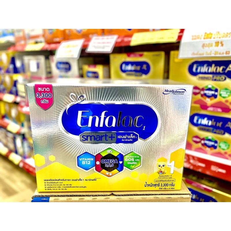 {นมผง} Enfalac  เอนฟาแล็ค สมาร์ทพลัส สูตร1 สำหรับทารก 3,300กรัม เอนฟาแลค สมาร์ท สูตร1 Enfalac smart+ 3300กรัม โฉมใหม่