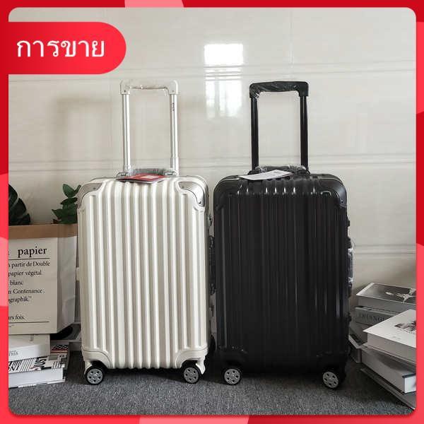 มูลค่าสูง ส่งออกไปญี่ปุ่นกระเป๋าเดินทางใบเล็กสีขาวใบ้ล้อสากล 20 นิ้วกระเป๋าเดินทางโครงอลูมิเนียม 24 นิ้ว
