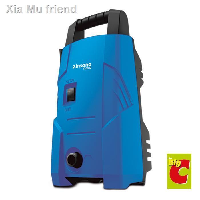 high quality and inexpensive◐[ส่งฟรีไม่ใช้โค้ด] Zinsano ซินซาโน่ เครื่องฉีดน้ำ รุ่น FA0801 ขนาด 80 บาร์