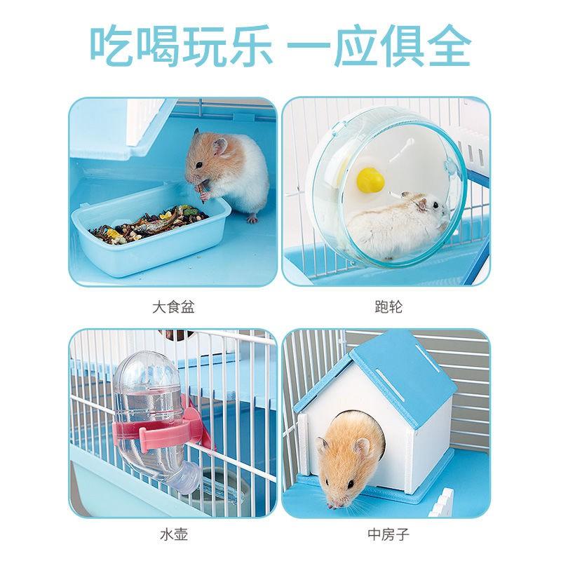 ☌✓✚หนูแฮมสเตอร์กรงชุด Fuyu ราคาถูกและใหญ่วิลล่าซัพพลาย 47 มูลนิธิกรงทองหมีทองคำขาวกล่องขนาดเล็ก