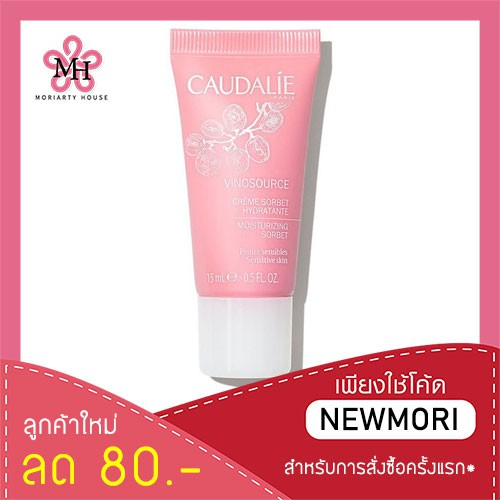 Caudalie Vinosource moisturising Sorbet 15 ml