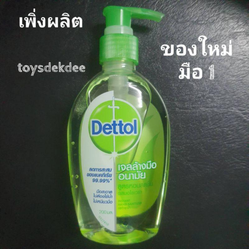 เจลล้างมือ เดทตอล เจลล้างมือ Dettol 50 ml. เจลล้างมือเดทตอล