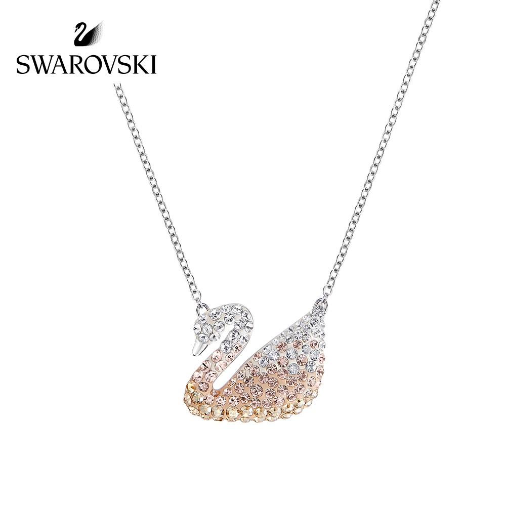 Swarovski Iconic Swan สร้อยคอจี้รูปหงส์ไล่โทนสีเครื่องประดับสตรี
