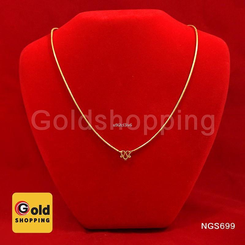 ราคาขายส่ง☬✁☜สร้อยคอลายกระดูกงู ทองไมครอน ทองหุ้ม ทองชุบ ทองปลอม เทียบเท่าน้ำหนัก 1 สลึง ยาว 18 นิ้ว