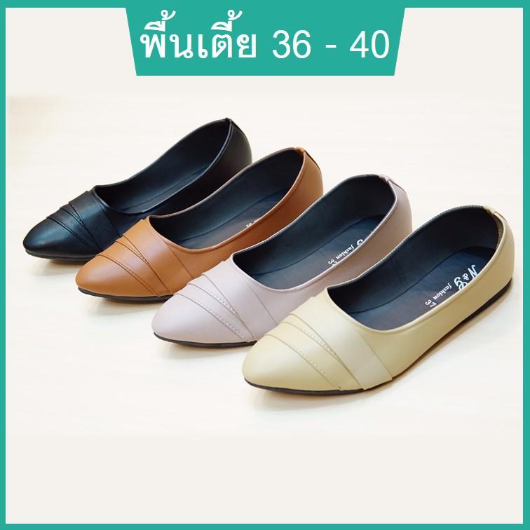รองเท้าคัชชูผู้หญิง รองเท้านักศึกษาหญิง รองเท้าหุ้มส้นหญิง พื้นแบน พื้นเตี้ย หนังนิ่ม สีดำ ครีม กะปิ แทน ไซส์ 36-40