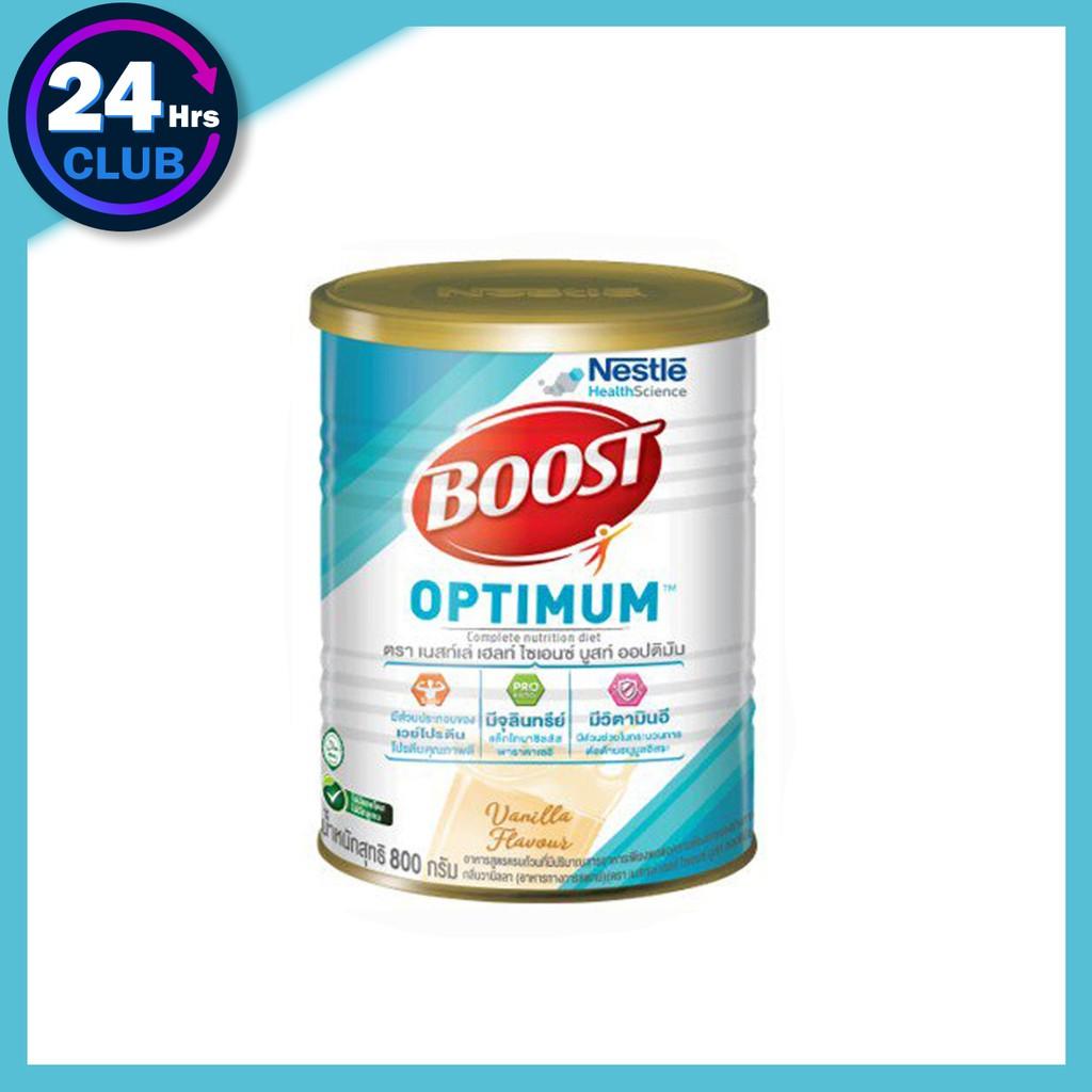 nestle Boost Optimum บูสท์ ออปติมัม อาหารสูตรครบถ้วน สำหรับผู้สูงอายุ ขนาด 400,800 กรัม