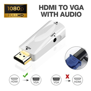 ตัวแปลงสาย HDMI เป็น VGA (F) + Audio Converter HDMI TO VGA (F) + Audio