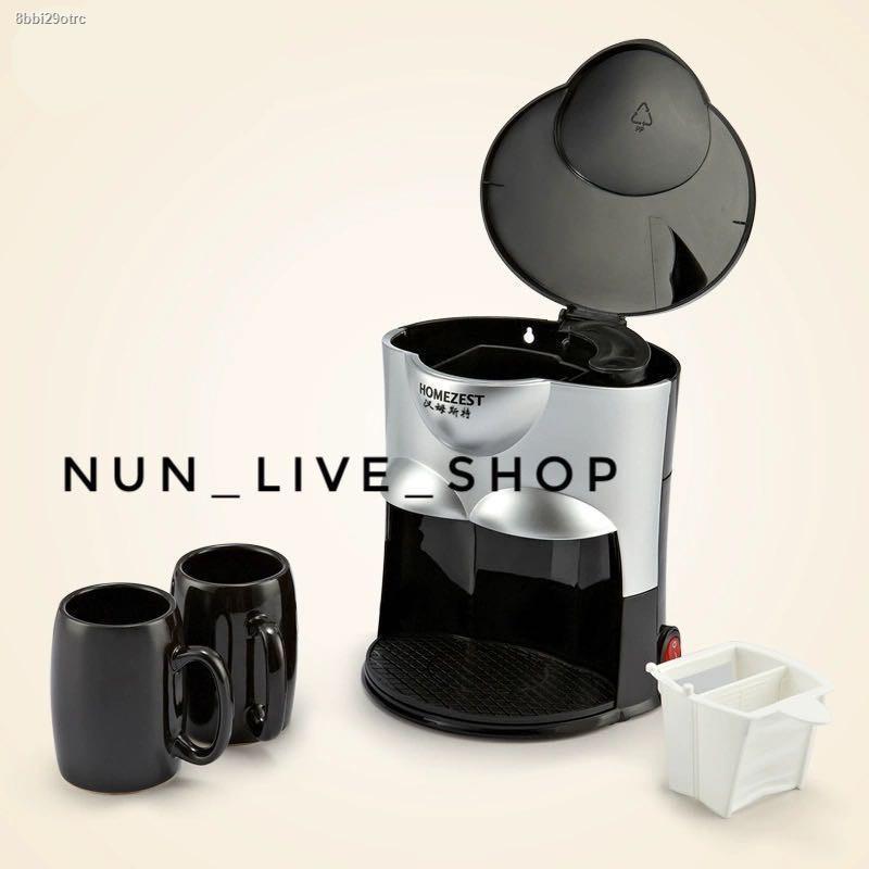 【ราคาต่ำสุด】☼▤●เครื่องชงกาแฟสด เครื่องทำกาแฟสด ชงกาแฟได้  6ถ้วย และ 1