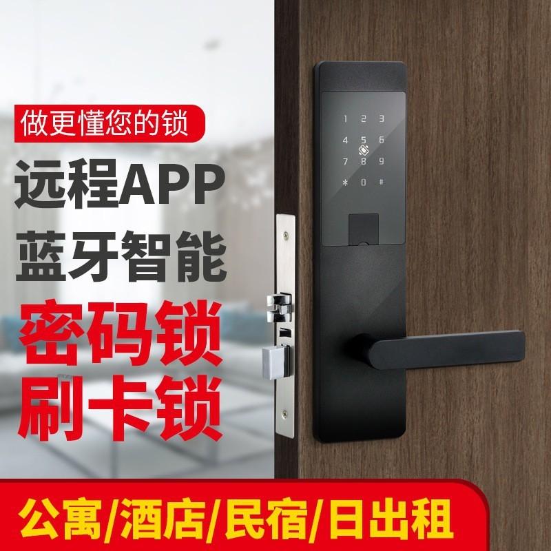 ลายนิ้วมือล็อค Tongtong ล็อคโลโก้แอประบบ Apple ที่กำหนดเอง