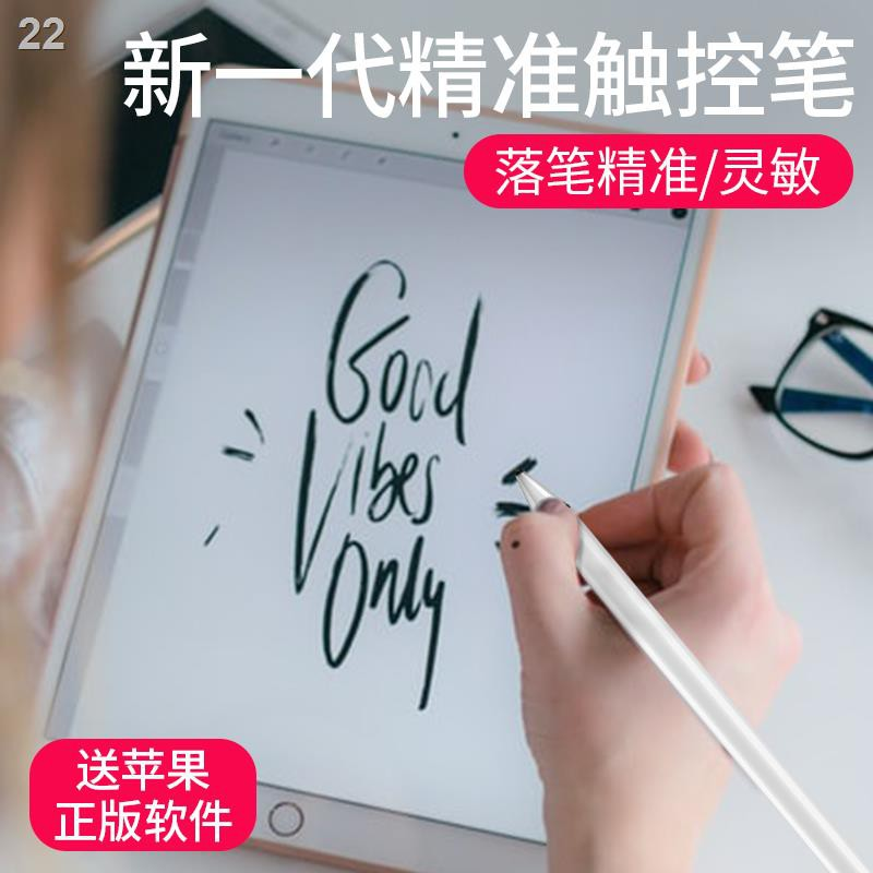 ☸Stylus Apple iPad 5/6 Air2/ 1 แท็บเล็ต A1566 Active Capacitive Pen A1474 Drawing Picture Stylus Pencil Double Thin-tip