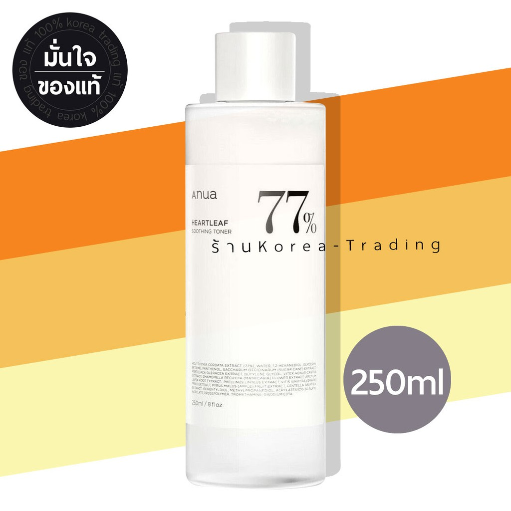 Anua Heartleaf 77% Soothing Toner 250ml โทนเนอร์พี่จุน