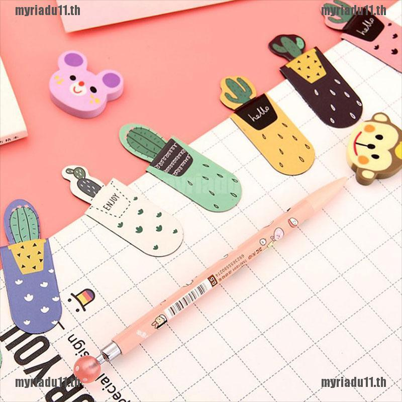 【adu】1set/3pcs Fresh Cactus Books Marker of Page Stationery School Office Supp