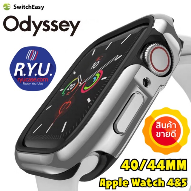 40/44MM-Series4-5-6! Switcheasy Odyssey Case For Apple Watch 40/44MM Series 4-5 ของแท้นำเข้า