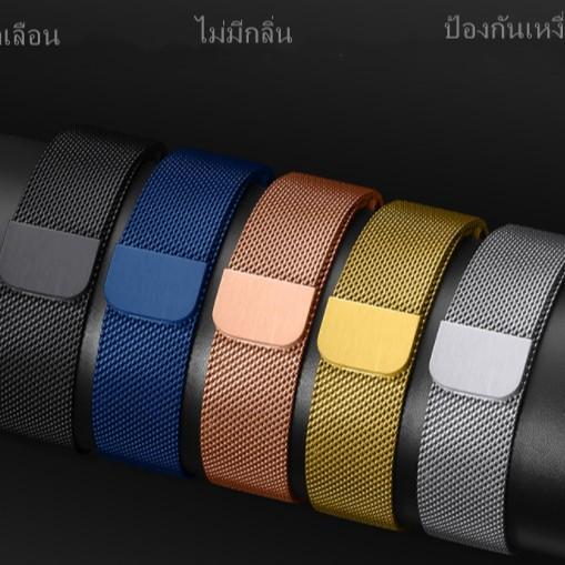 fine apple watch strap สายไนล่อน iwatch series SE 6 5 4 3 2 1 nylon watch strap 38 40 42 44mm