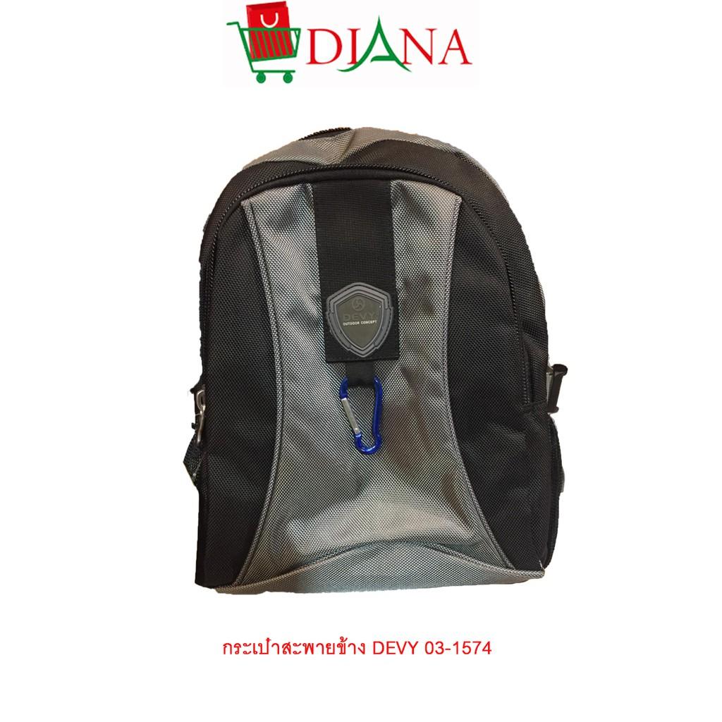 กระเป๋าสะเป้ Devy รุ่น 03-1574 สีเทาทักแชทก่อนสั่งซื้อ