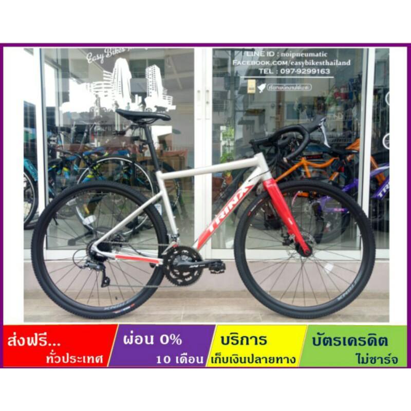 TRINX CLIMBER 2.1(ส่งฟรีผ่อน0%🎁) จักรยานเสือหมอบไซโคครอส ล้อ 700×40C เกียร์ CLARIS 16SP ดิสก์เบรค ดุมแบริ่ง เฟรม ALLOY