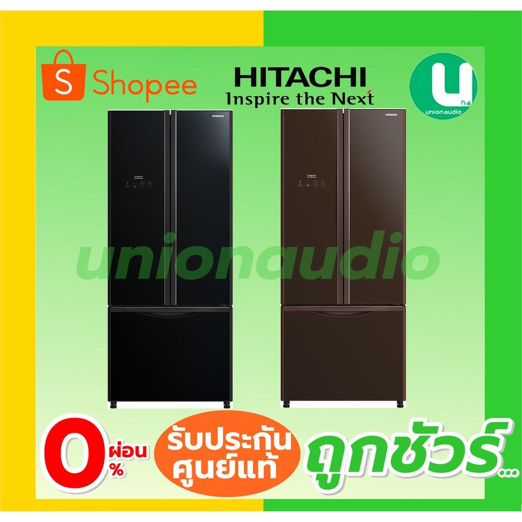 🔥⚡️ Hitachi ตู้เย็น 3ประตู R-WB470PE 16.4คิว Bottom Freezer// ประตูกระจกแก้วนิรภัย ดีไซน์หรู ป้องกันรอยขีดข่วน RWB470PE