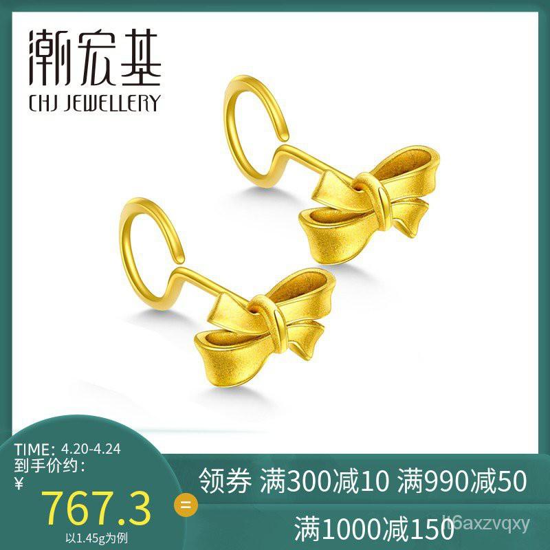 Earring❁เครื่องประดับเอเซอร์ไทด์ โบว์ขัดต่างหูทองคำต่างหูทองคำหญิง การกำหนดราคา wM2d
