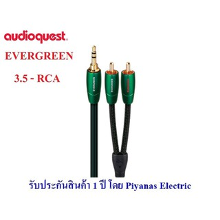 AudioQuest EVERGREEN (3.5mm to RCA)
