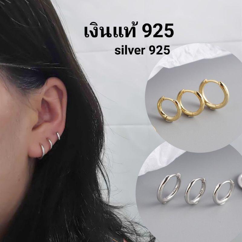 (silver 925) ต่างหูห่วงหนา 1.8 mm แบบคลิกล็อก ใส่ง่าย (ราคาต่อคู่) เงินแท้ชุบทองคำขาว