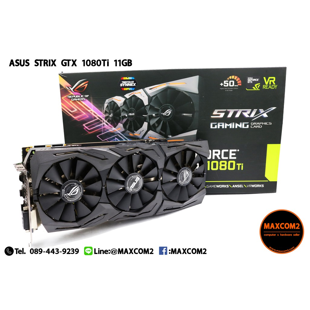 (การ์ดจอ) ASUS ROG STRIX GTX 1080Ti GAMING OC 11GB