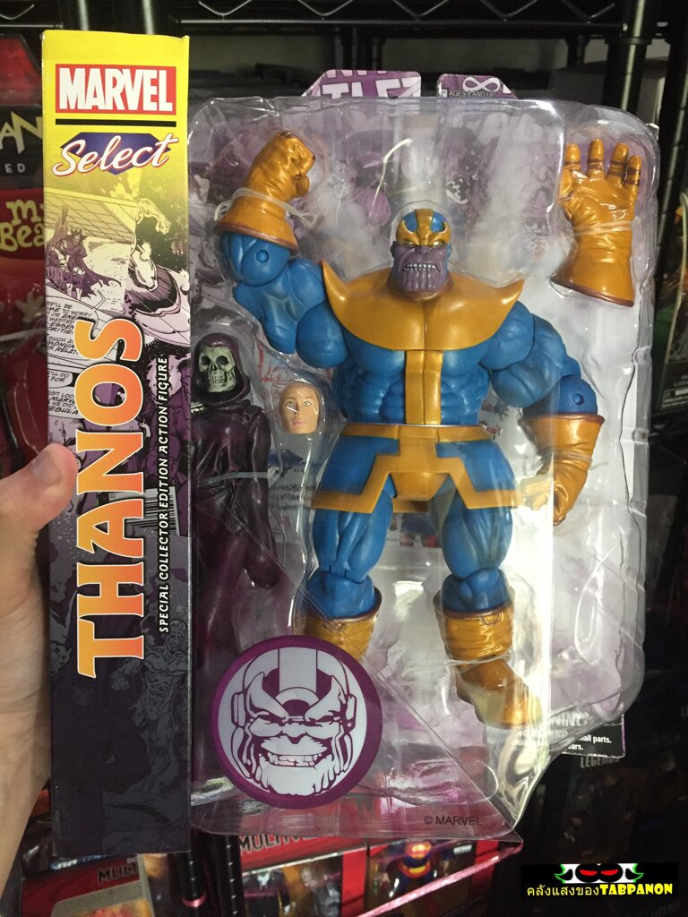 [18.7] DST Marvel Select Thanos & Lady Death Figure
