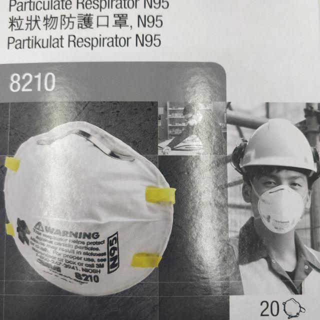 """หน้ากาก3m n95 รุ่น8210 """"สินค้าพร้อมส่ง"""""""
