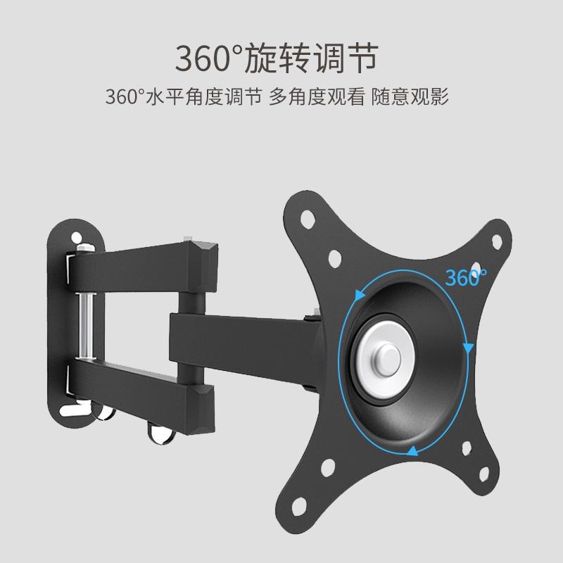 คอมพิวเตอร์แอลซีดีทีวีแขวน360ที่แขวนผนังอเนกประสงค์อเนกประสงค์พร้อมขายึดจอแสดงผลแบบหมุนได้