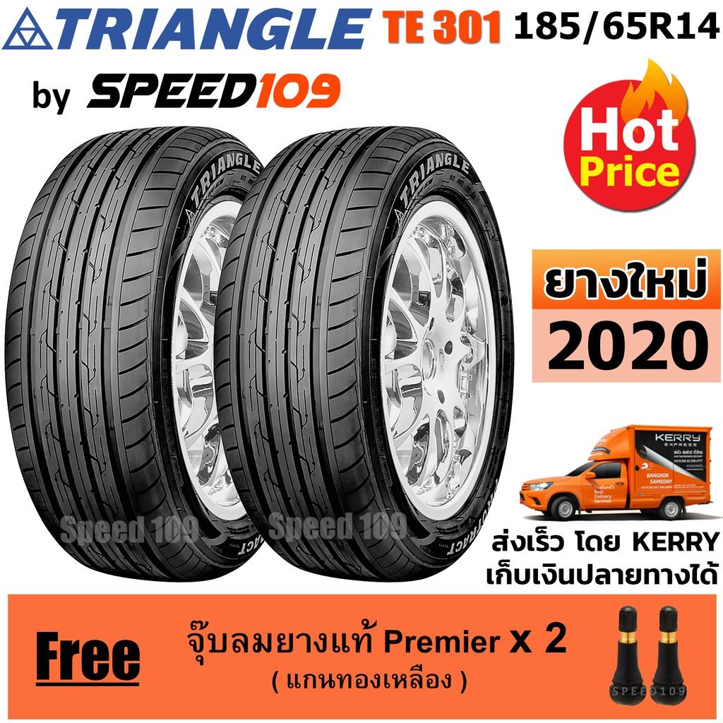 TRIANGLE ยางรถยนต์ ขอบ 14 ขนาด 185/65R14 รุ่น TE301 - 2 เส้น (ปี 2020)