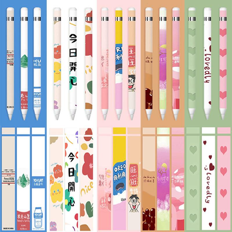 🔥[[พร้อมส่งทุกสี !! ]] 🔥 ปลอก Apple Pencil 1&2 Case film สติกเกอร์ sticker หุ้ม ตกแต่ง cover ปากกา ฟิล์ม กันรอย