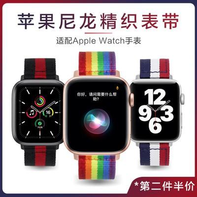 み✂Apple iWatch ผ้าใบไนลอนสายนาฬิกาทอแบรนด์ยอดนิยม applewatch se/ 6/5/4/รุ่น3/2 Series 38/42 MM4อุปกรณ์เสริมสายนาฬิกา0/44
