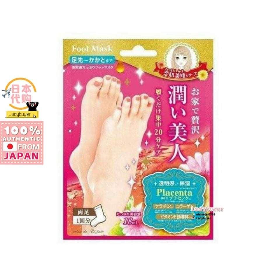(ส่งตรงจากญี่ปุ่น) ประเทศญี่ปุ่น Japan Lucky Trendy Foot Care Mask 1pair