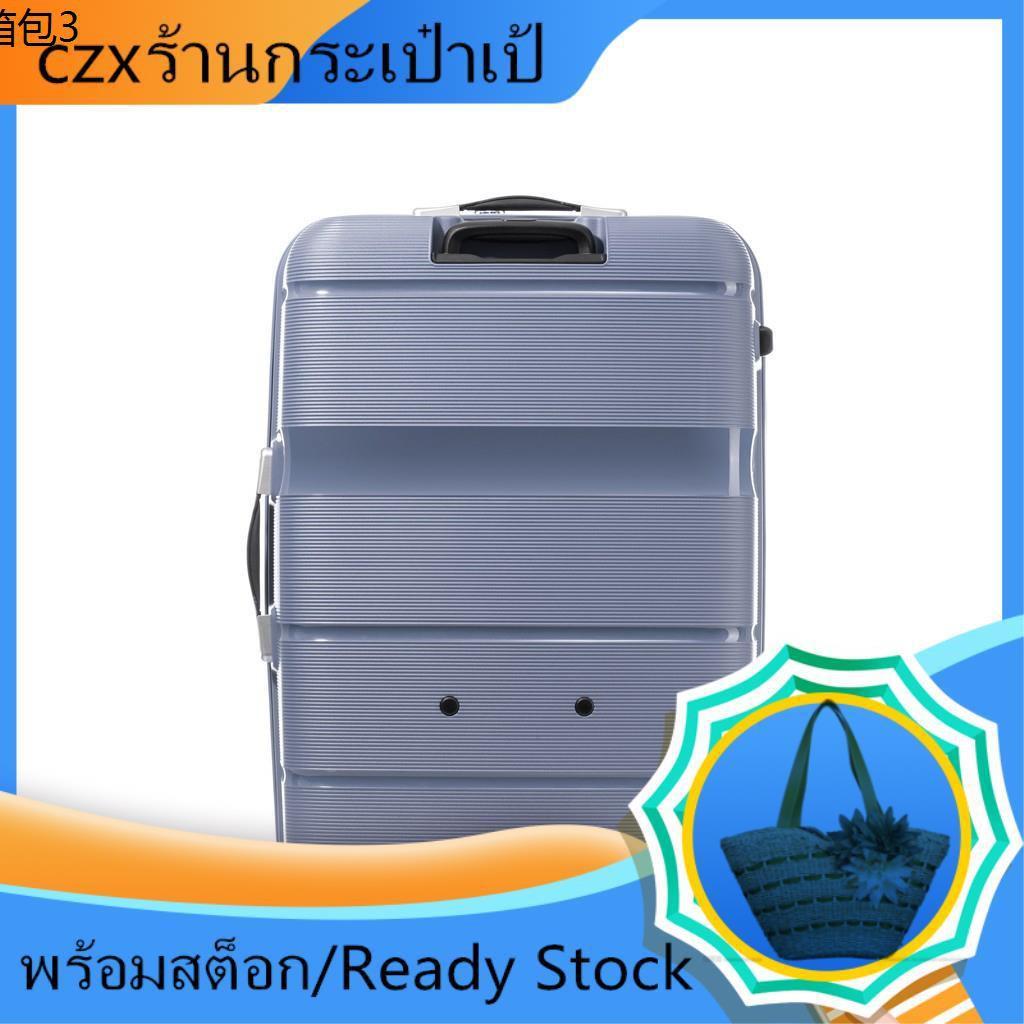 กระเป๋าเดินทางล้อลาก กระเป๋าเดินทางใบเล็ก AMERICAN TOURISTER กระเป๋าเดินทางล้อลาก (28นิ้ว) รุ่น LINEX SPINNER 77/28 TSA
