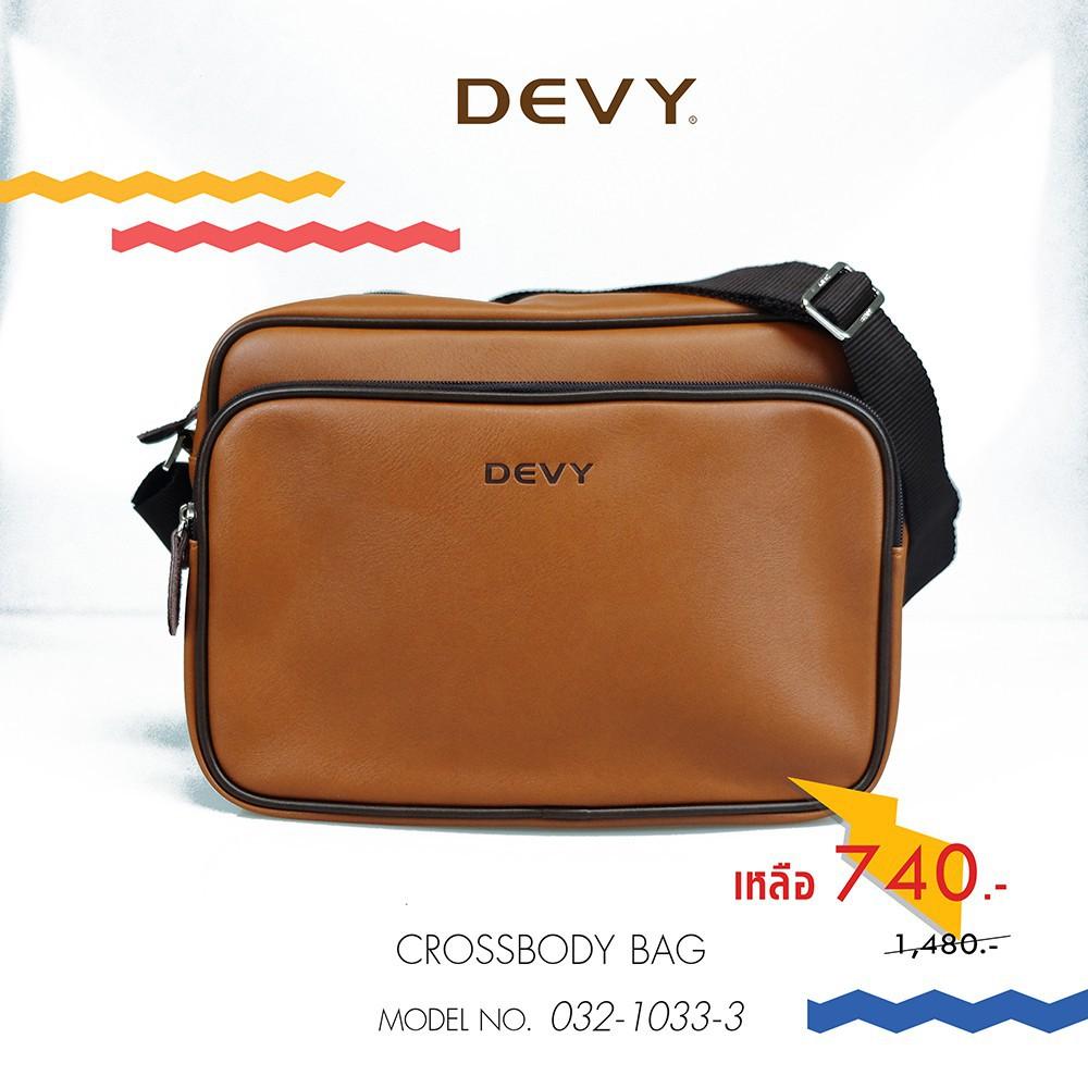 DEVY กระเป๋าสะพายข้าง รุ่น 032-1033-3