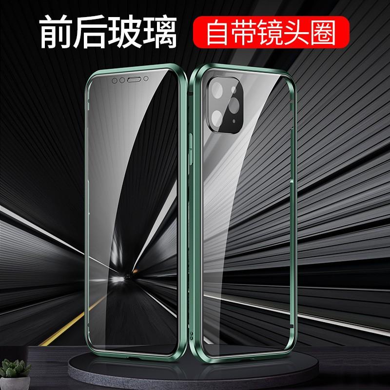 กรณีโทรศัพท์ 0317 เหมาะสำหรับ iPhone 11ProMAX Wanciwang เคสโทรศัพท์มือถือแก้วใหม่สองหน้าของ Apple 11 พร้อมฟิล์มเลนส์