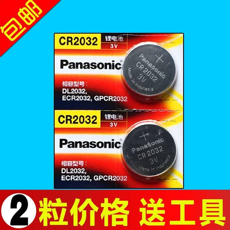ถ่านCR20323V กุญแจรีโมทรถยนต์ปักกิ่งฮุนได Langdong 3V แบตเตอรี่อิเล็กทรอนิกส์ CR2032 พานาโซนิคของแท้