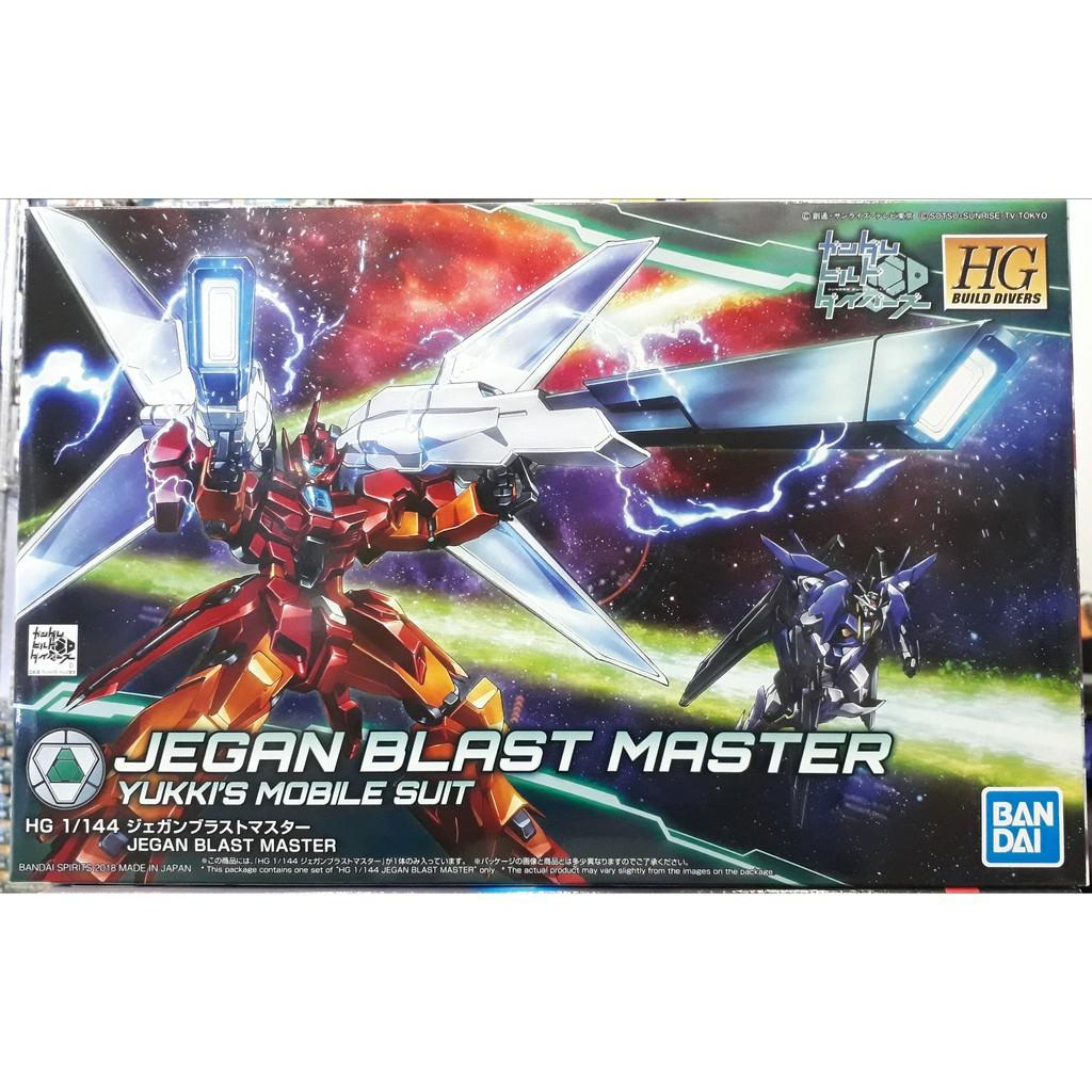 ฟิกเกอร์ jegan Blast Master ( hgbd ) ( Gundam model set ) hgbd 15 1 / 144