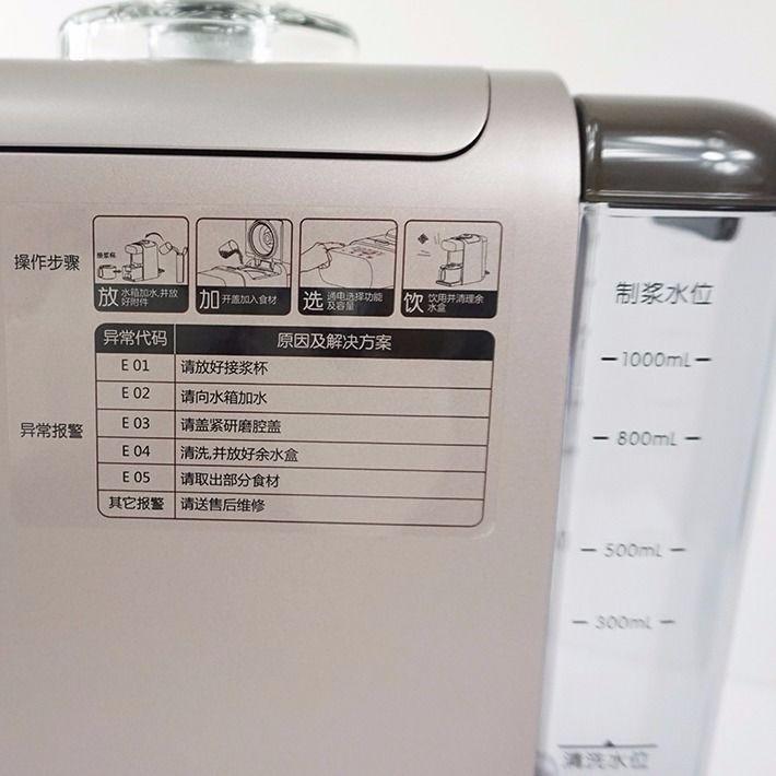Joyoung / Joyoung DJ10R-K1 เครื่องชงกาแฟอัตโนมัติสำหรับใช้ในครัวเรือนโดยไม่ต้องซักด้วยมือที่แตกผนังเครื่องทำน้ำนมถั่วเหล
