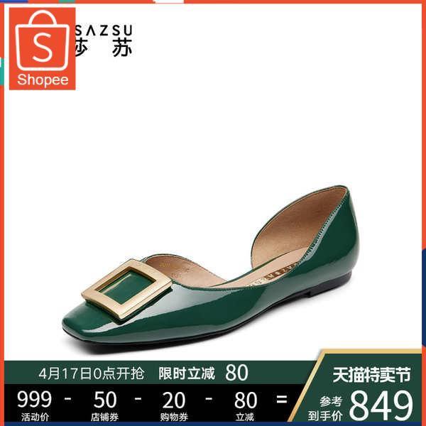 รองเท้าคัชชู ใส่สบาย สำหรับผู้หญิง รุ่นสีเรียบใส่ทำงาน SASU 2021 ฤดูใบไม้ผลิและฤดูร้อนใหม่ร้อยสีแดงรองเท้าเดี่ยวหญิงสแคว
