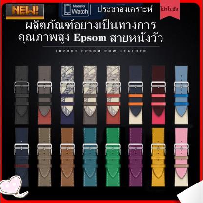 แพงกว่า แต่ดีกว่าหนังระดับไฮเอนด์ apple watch strap ร้านคนไทย สินค้าพร้อมส่ง iwatch series SE 6 5 4 3 2 1 สาย applewatch