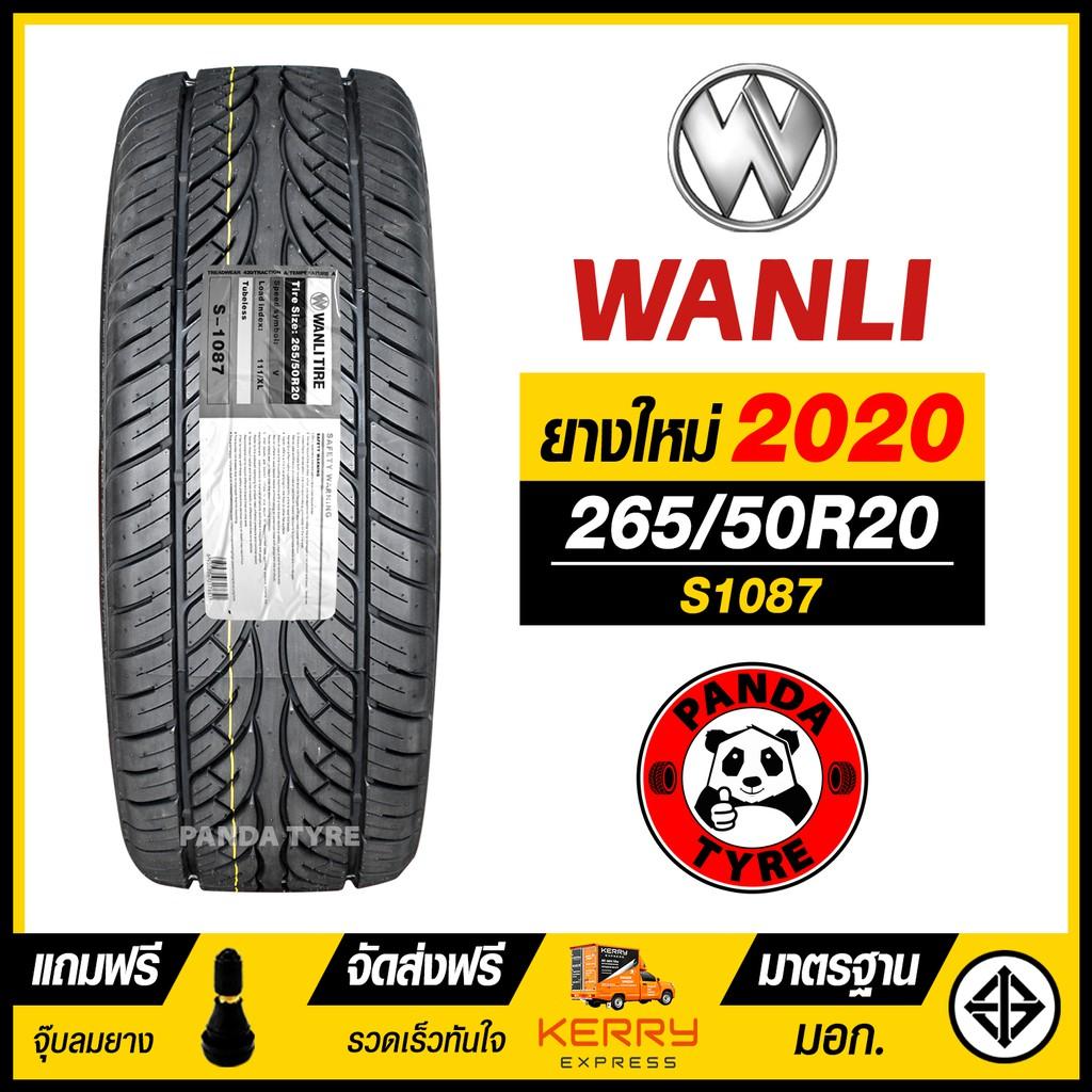 ยางรถยนต์ WANLI 265/50R20 (ขอบ20) รุ่น S-1087 จำนวน 1 เส้น (ยางใหม่ปี 2020)