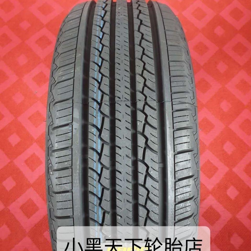 で♪❤❤❤ยางรถจักรยาน Chaoyang แท้ 16/20/24/26 นิ้ว X1.50 / 1.75 / 1.95 / 2.125 ยางในและยางนอก❤❤ใหม่ของแท้17นิ้ว225/215/60R1