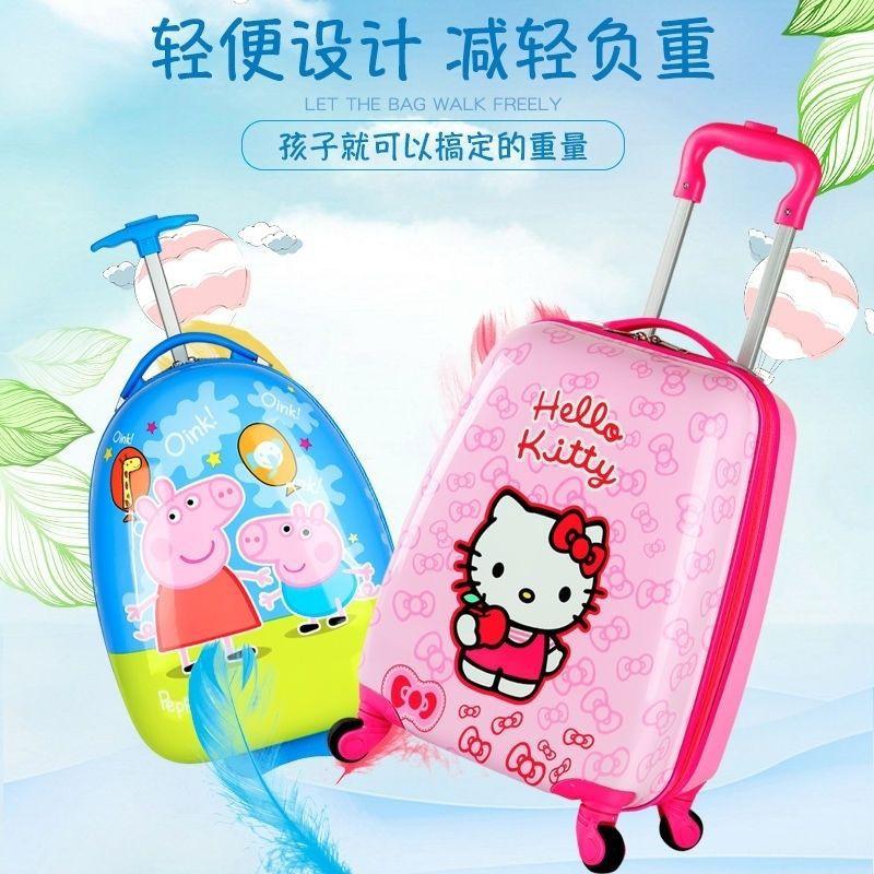 ( New ) กระเป๋าเดินทางล้อลากความจุขนาด 18 นิ้ว 16 นิ้ว 19 นิ้ว