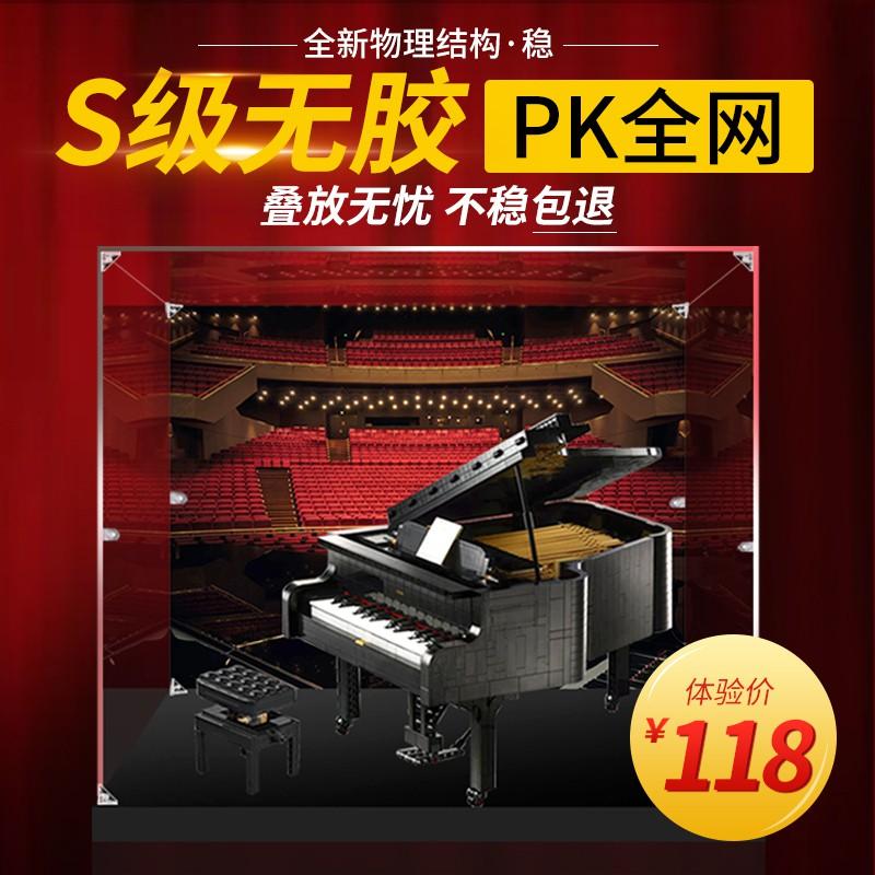 กล่องแสดงสินค้าแฮนด์เมดสำหรับ Lego 21323 piano IDEAS series acrylic exhibition