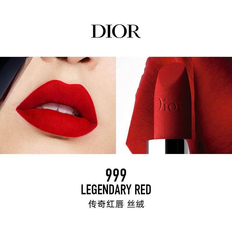 ลิปสติก Dior۩❁รุ่นใหม่ของ Dior Dior Matte 999 Intense Blue Gold Lipstick Lipstick Legend New Color Velvet 999
