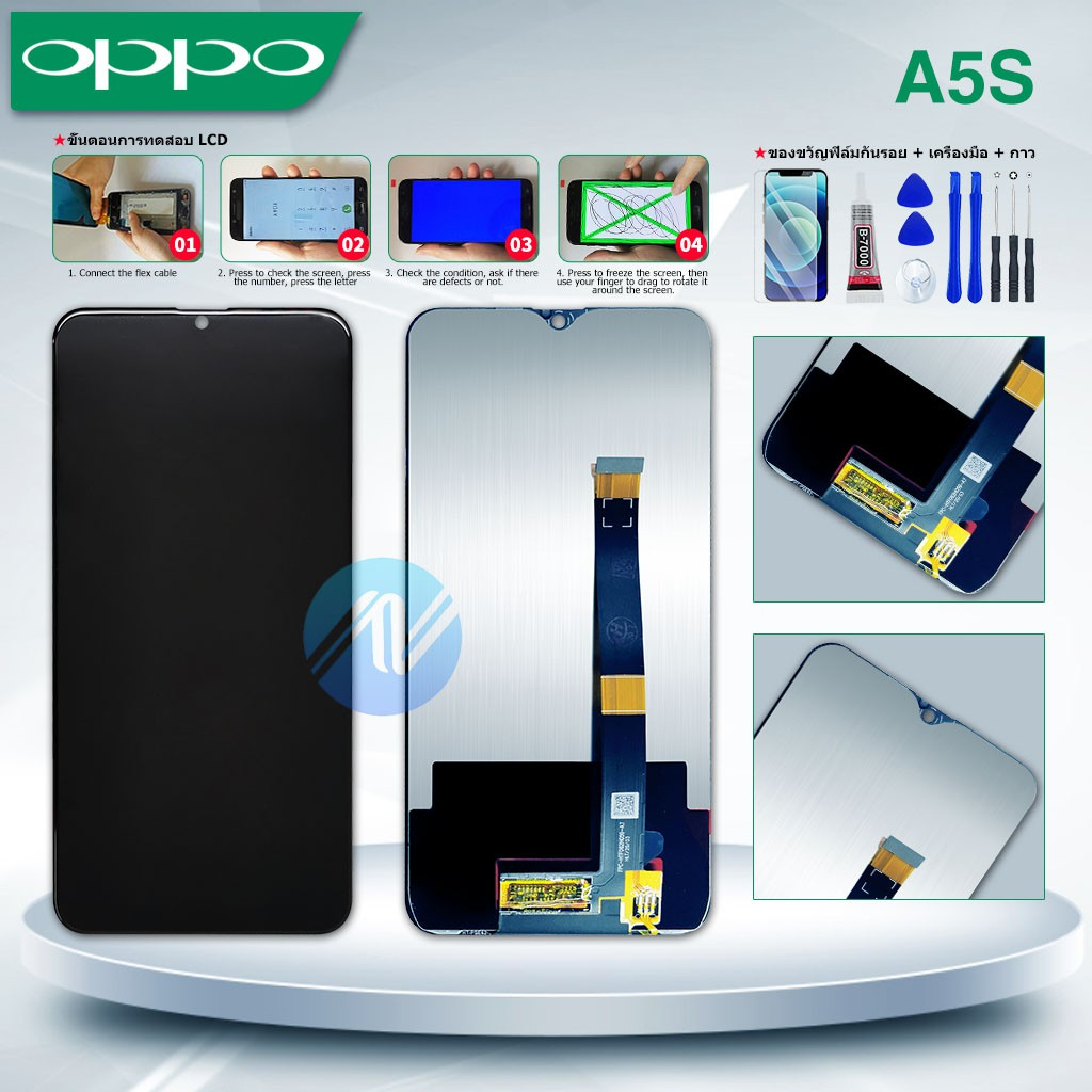Lcd Display หน้าจอ จอ+ทัช ออปโป้ Oppo A5S/oppo A7/Realme 3/oppo A12