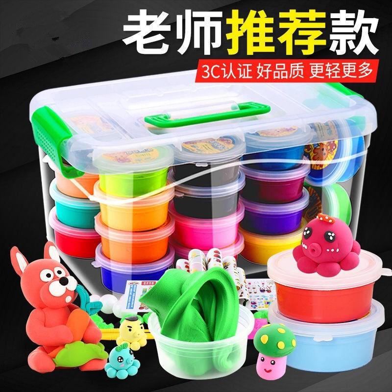 ✈24 สี 36 สีเบาพิเศษดินเหนียวเด็กทำมือของเล่น DIY ครูแนะนำที่เก็บกระเป๋าเดินทาง ชนิดบรรจุกล่อง