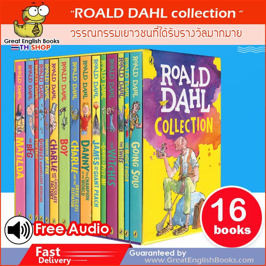 *พร้อมส่ง+audio* Roald Dahl COLLECTION 16 Books หนังสือวรรณกรรมเยาวชน เหมาะสำหรับเด็กอายุ 7-12 ปี
