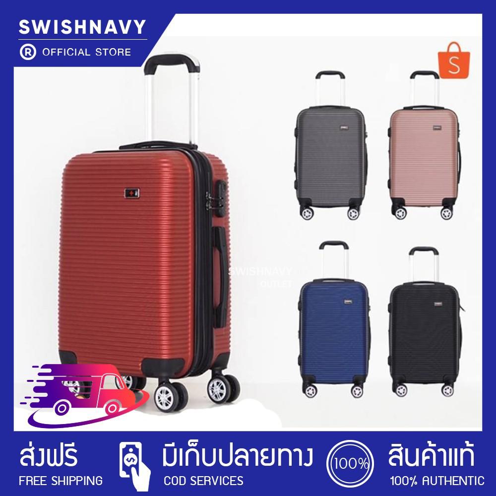 กระเป๋าเดินทาง กระเป๋าเดินทางล้อลาก  รุ่น8008 ขนาด20/24/28 นิ้ว วัสดุ ABS แข็งแรง น้ำหนักเบ กระเป๋าล้อลาก กระเป๋าเดินทาง