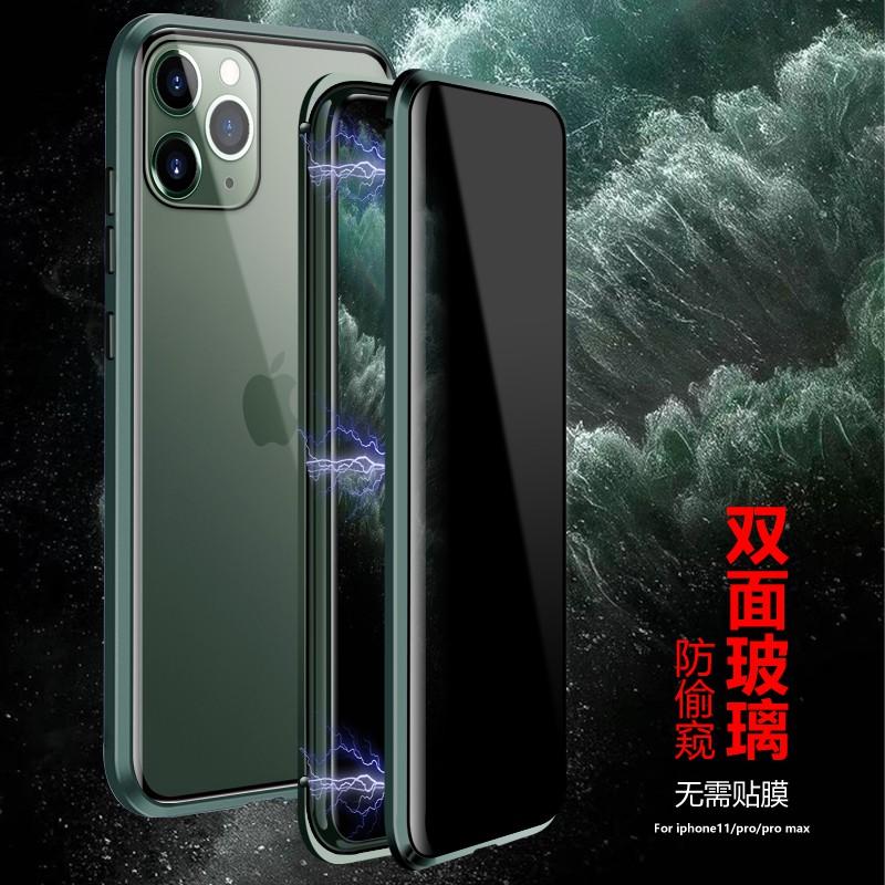 Ii เคสโทรศัพท์มือถือแบบสองด้านสําหรับ Iphone 11 Pro/11 Pro Max